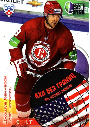 2012-13 KHL All Star Game - Josh HANNESSY č. WB2-002
