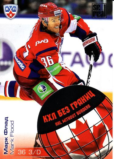 2012-13 KHL All Star - Mark FLOOD č. WB2-041