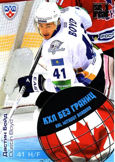 2012-13 KHL All Star - Dustin BOYD č. WB2-087