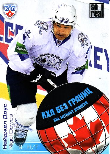 2012-13 KHL All Star - Nigel DAWES č. WB2-088