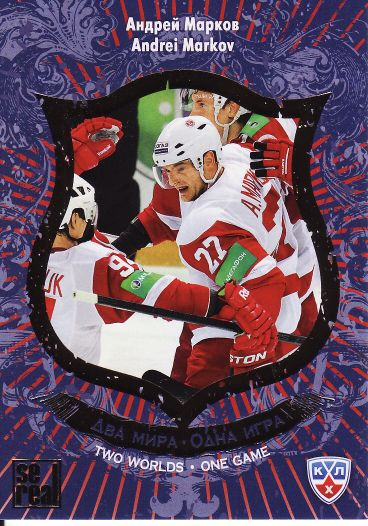 2012-13 KHL All Star - Andrei MARKOV č. TWO-001 The Worlds One Game