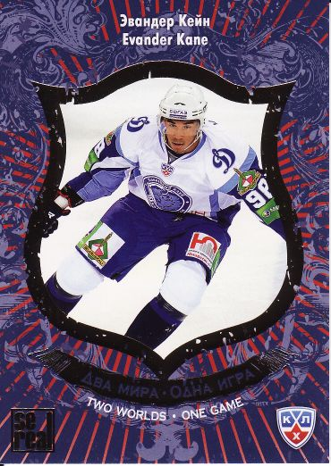 2012-13 KHL All Star - Evander KANE č. TWO-022