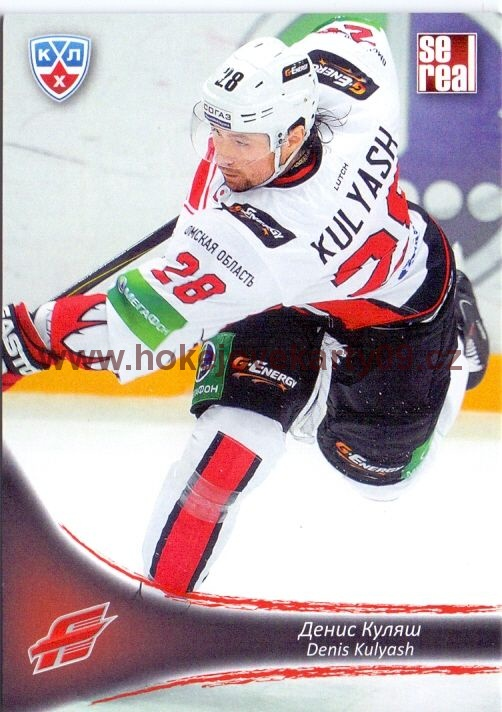 2013-14 KHL - Denis KULYASH č. AVG001