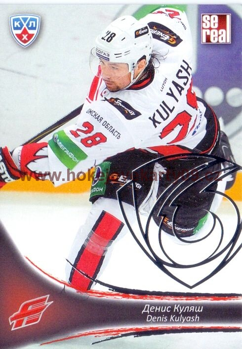 2013-14 KHL - Denis KULYASH č. AVG001 (SILVER)
