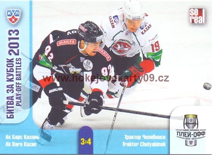 2013-14 KHL - Ak Bars Kazan vs Traktor Chelyabinsk č. POB012 Play-Off Battles