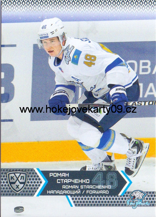 2015-16 KHL - Roman STARCHENKO č. BAR-014