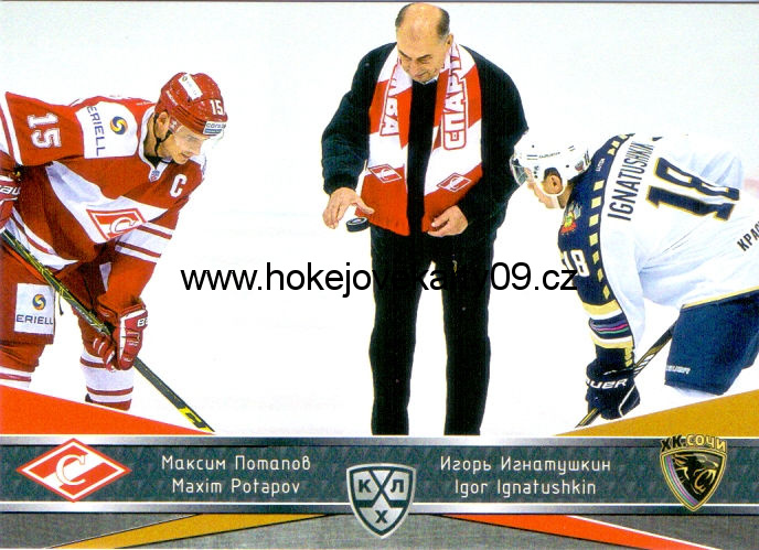 2015-16 KHL - Maxim POTAPOV, Igor IGNATUSHKIN č. FAC-007 First Face Off