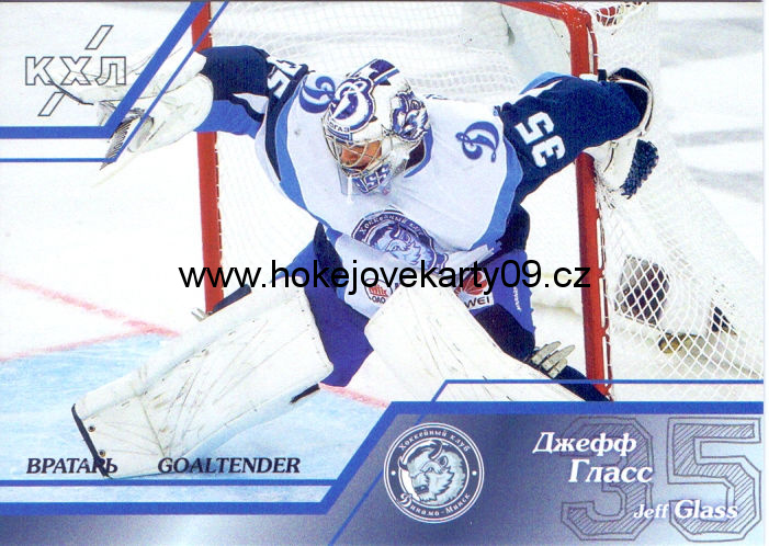 2015-16 KHL - Jeff GLASS č. GOA-001 Goaltender