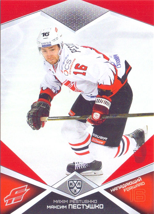2016-17 KHL - Maxim PESTUSHKO č. AVG-016 (Red)