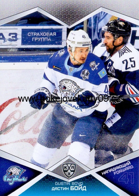 2016-17 KHL - Dustin BOYD č. BAR-010