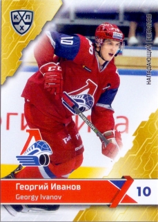 18-19 KHL - Georgy IVANOV č. LOK-010